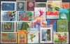Lot 15 Niederlande Nederland Holland Stamps