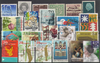 Lot 20 Niederlande Nederland Holland Stamps