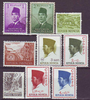 kleines Briefmarken Lot 1 Indonesien Republik Indonesia stamps